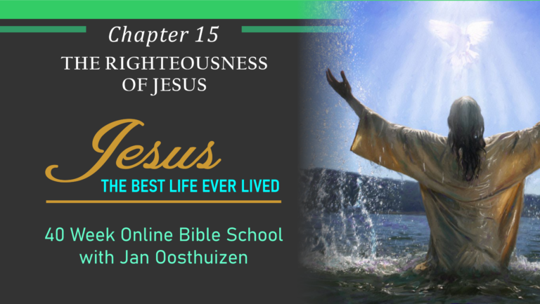 The Righteousness of Jesus