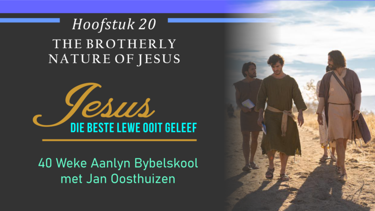 The Brotherly Nature of Jesus